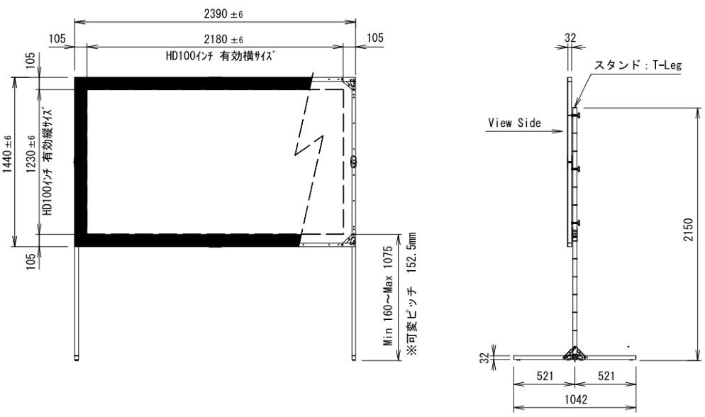 Stumpfl 100インチワイド フロントスクリーン(MBF-100HD)