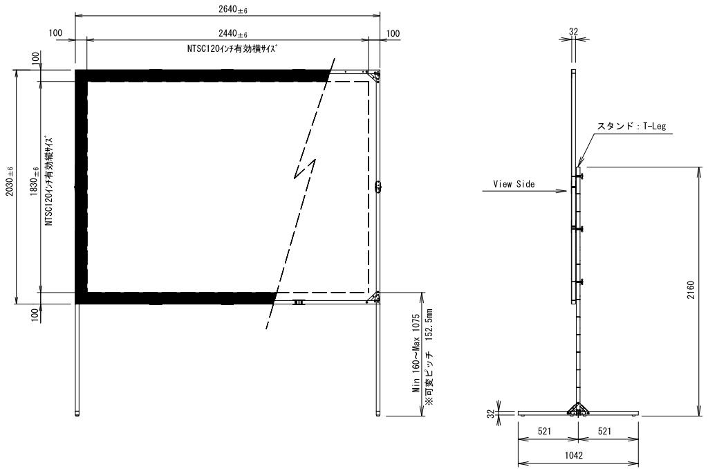 Stumpfl 120インチ リアスクリーン・クリップ(MBCR-120)