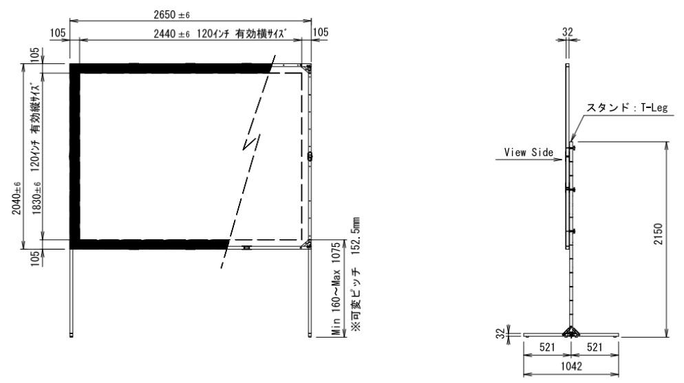Stumpfl 120インチ フロントスクリーン(MBF-120)