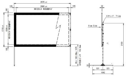 Stumpfl 120インチワイド フロントスクリーン(MBF-120HD)