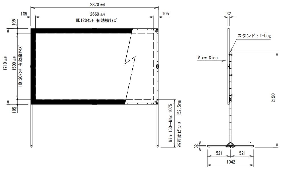 Stumpfl 120インチワイド リアスクリーン(MBR-120HD)