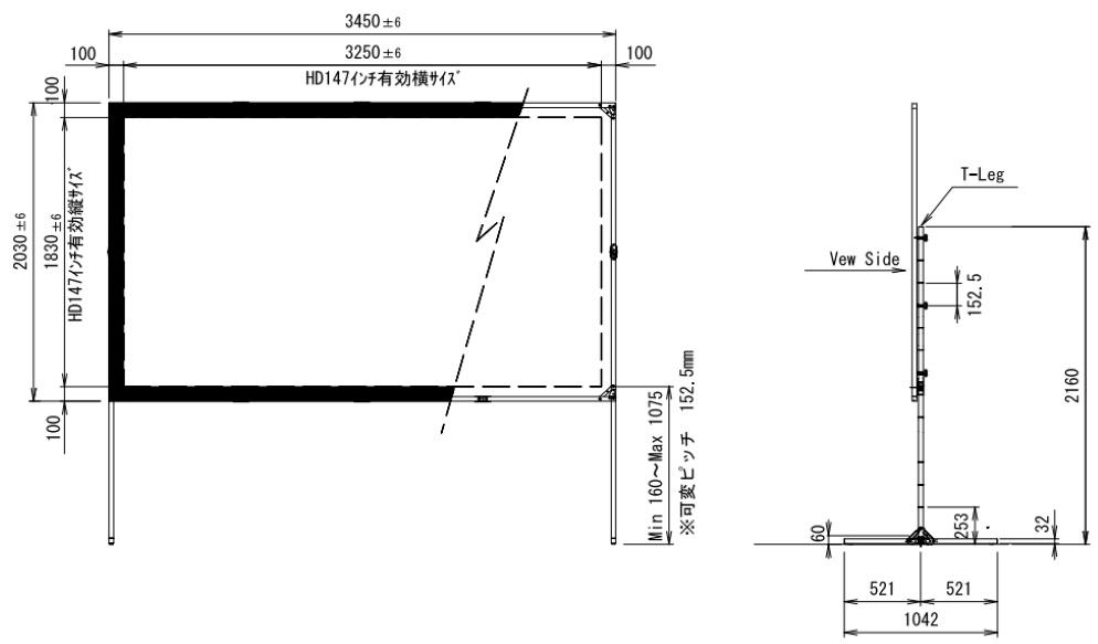 Stumpfl 147インチワイド フロントスクリーン・クリップ(MBCF-147HD)