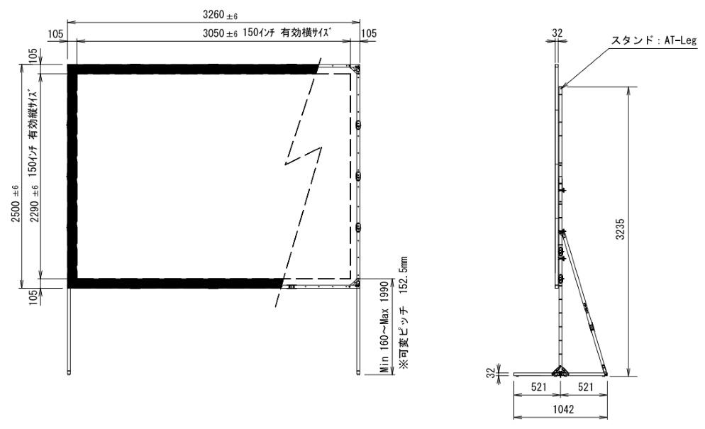 Stumpfl 150インチ フロントスクリーン(MBF-150)