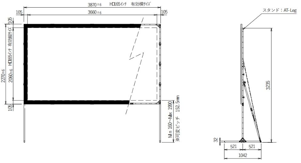 Stumpfl 165インチワイド フロントスクリーン(MBF-165HD)