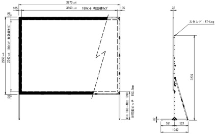 Stumpfl 180インチ フロントスクリーン(MBF-180)