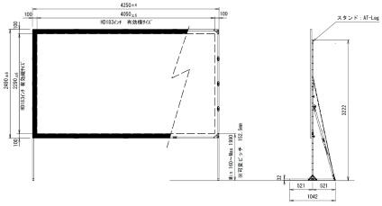 183インチワイドリアスクリーン・クリップ(MBCR-183HD)