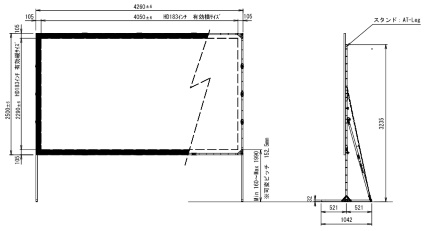 Stumpfl 183インチワイド フロントスクリーン(MBF-183HD)