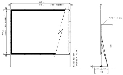 Stumpfl 210インチ フロントスクリーン(MBF-210)
