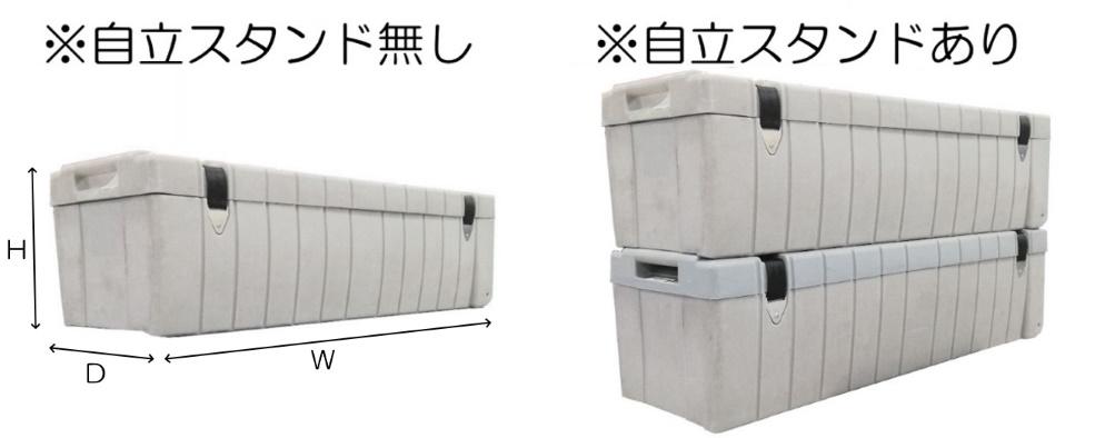 Stumpfl 220インチワイド フロントスクリーン・クリップ(MBLCF-220HD)