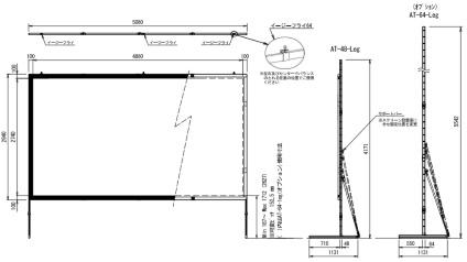 Stumpfl 220インチワイド リアスクリーン・クリップ(MBLCR-220HD)