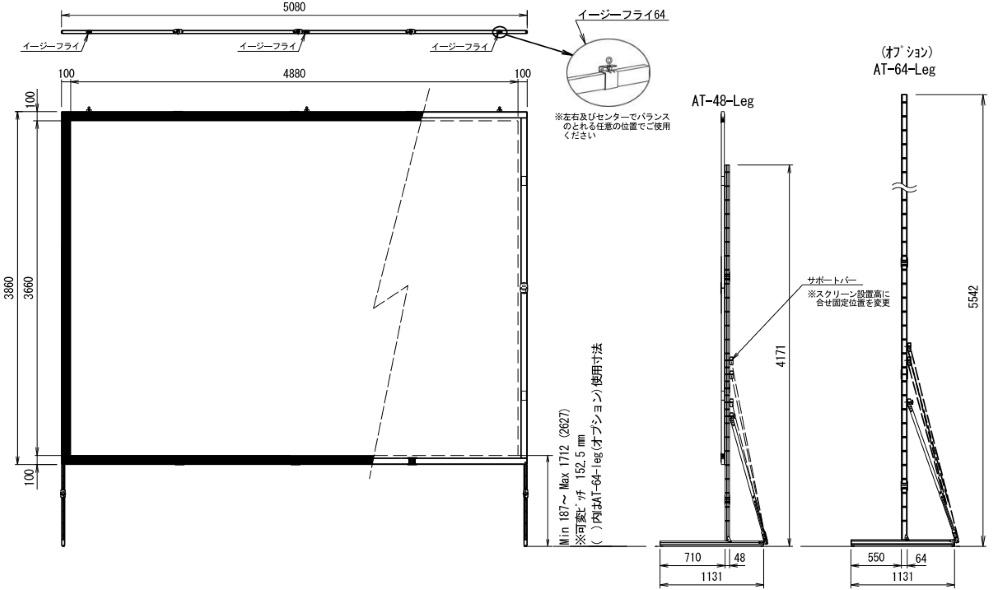 Stumpfl 240インチ リアスクリーン・クリップ(MBLCR-240)