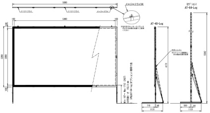 Stumpfl 248インチワイド リアスクリーン・クリップ(MBLCR-248HD)