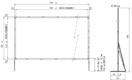 Stumpfl 250インチワイド リアスクリーン(S64R-250HD)
