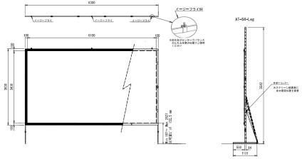 Stumpfl 275インチワイド フロントスクリーン・クリップ(MBLCF-275HD)