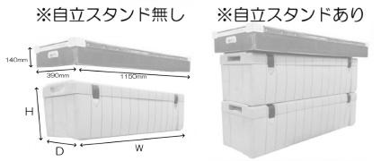 Stumpfl 300インチ リアスクリーン(MBLR-300)