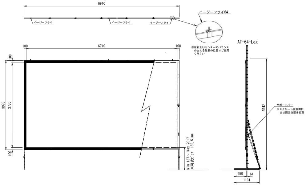 Stumpfl 303インチワイド フロントスクリーン・クリップ(MBLCF-303HD)