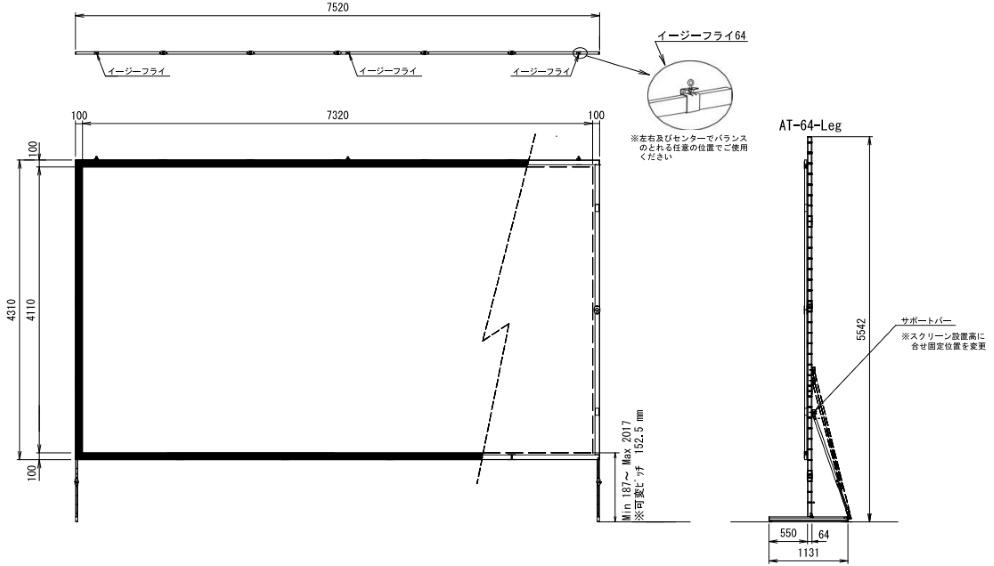 Stumpfl 330インチワイド フロントスクリーン・クリップ(MBLCF-330HD)
