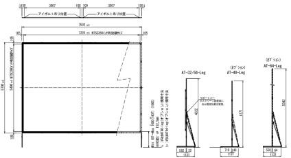 Stumpfl 360インチ リアスクリーン(MBLR-360)